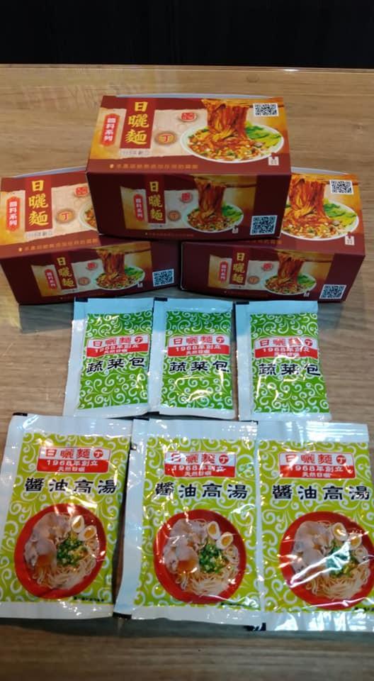 醬油蔬菜湯包 5包/1組
