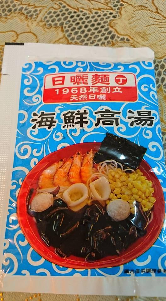 日曬麵-丁   海鮮  (高湯 )只有高湯 沒有麵條 5包入/1組