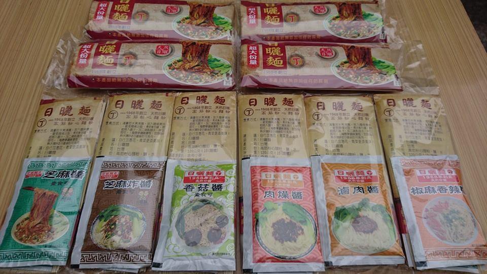 日曬麵-丁 乾拌麵綜合口味  六 種口味 (各1包)+海帶芽調理湯包