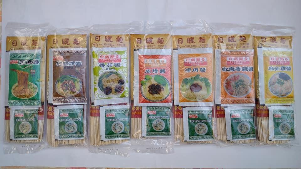 日曬麵-丁 乾拌麵綜合口味  七種口味 (各1包)+海帶芽調理湯包