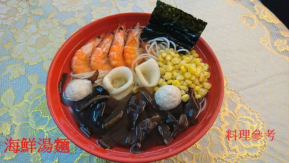 日曬麵-丁  海鮮湯麵   4包入/1組