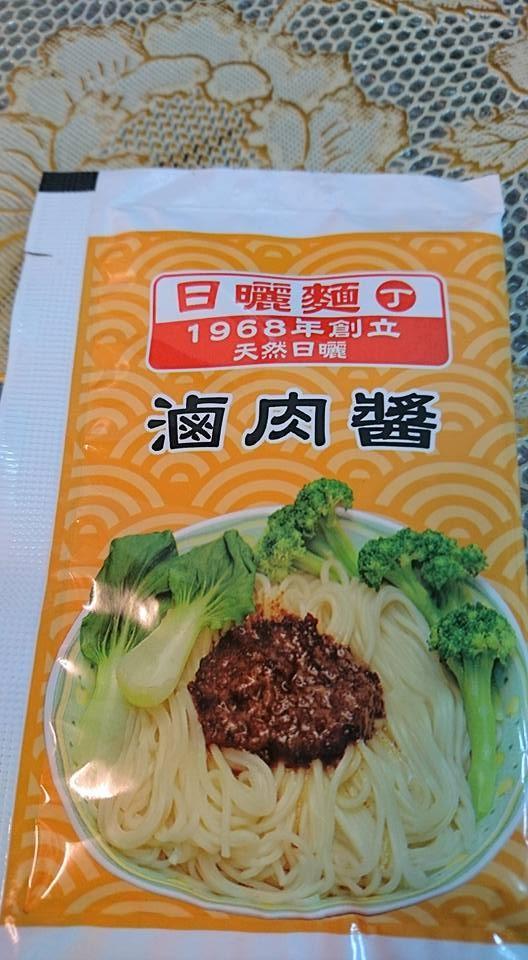 日曬麵-丁   滷肉 (醬)只有醬 沒有麵條  5包入/1組