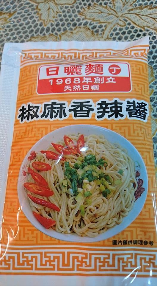 日曬麵-丁   椒麻香辣 (醬) 只有醬 沒有麵條 5包入/1組