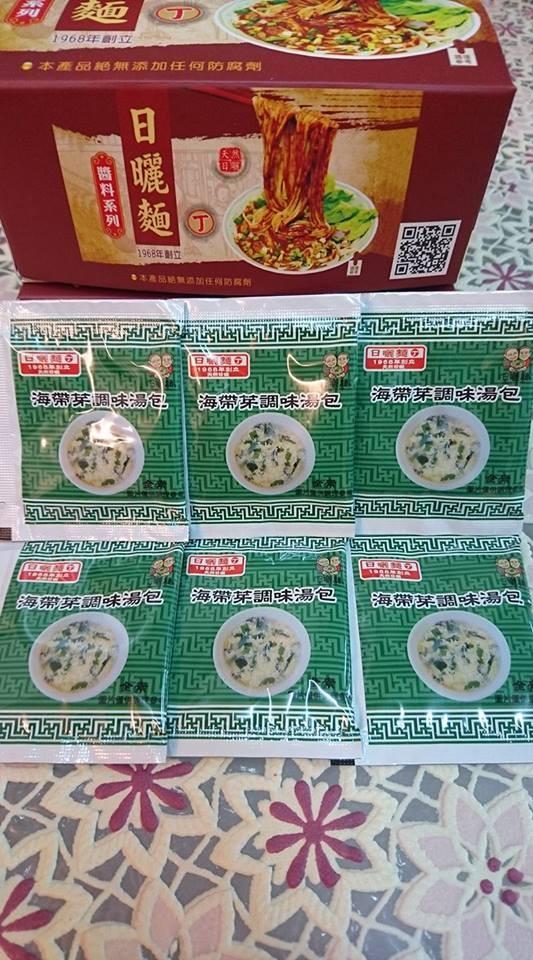 海帶芽調理湯包  (素食可)  5公克  (20包入)