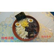 日曬麵-丁  味噌 湯麵   4包入/1組