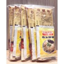 愛捐-日曬麵-丁 麻油醬麵+海帶芽調理湯包 165公克/包 (素食可) 5包入/1組