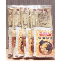 愛捐-日曬麵-丁 味噌(湯麵) 5包入/1組