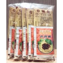 愛捐-日曬麵-丁 肉燥醬麵+海帶芽調理湯包 165公克/包 (素食可) 5包入/1組